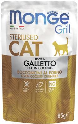 Влажный корм для стерилизованных кошек Monge Grill Sterilised Cat Итальянская курица 85г