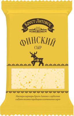 Сыр Брест-Литовск Финский 45% 200г