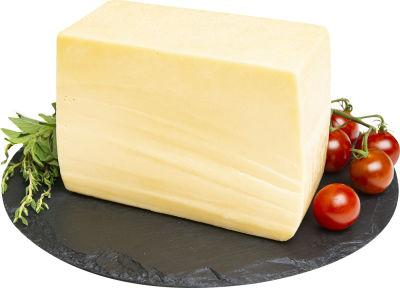 Сыр Поставы городок Пармезан Гранд 45% 0.2-0.4кг