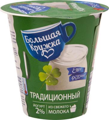 Йогурт Большая Кружка Традиционный 2% 290г