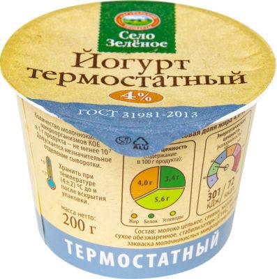 Йогурт Село Зеленое термостатный 4% 200г