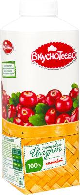 Йогурт питьевой Вкуснотеево с клюквой 1.5% 750г