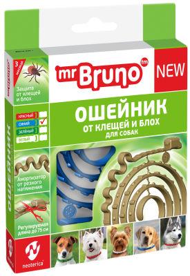 Ошейник репеллентный для собак Mr. Bruno от клещей и блох синий 75см