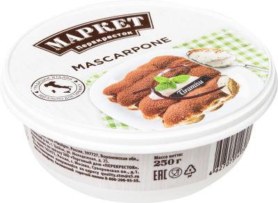 Сыр Маркет Перекресток Маскарпоне 80% 250г