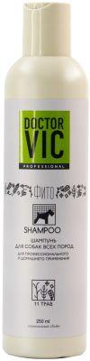 Шампунь для собак Doctor VIC 11 трав 250мл