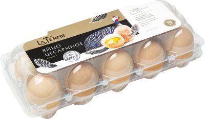 Яйцо цесариное La Ferme пищевое 10шт