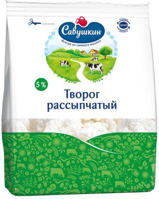 Творог Савушкин Рассыпчатый 5% 350г