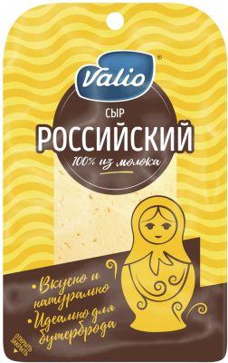 Сыр Valio Российский 50% 120г