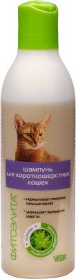 Шампунь для кошек Veda Фитоэлита для короткошерстных 220мл