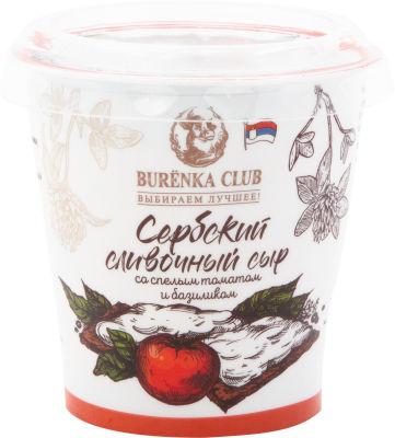 Сыр Burenka Club Сербский сливочно-творожный с томатом и базиликом 55% 150г