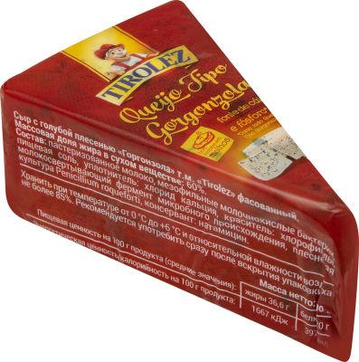 Сыр Tirolez Горгонзола с голубой плесенью 60% 100г