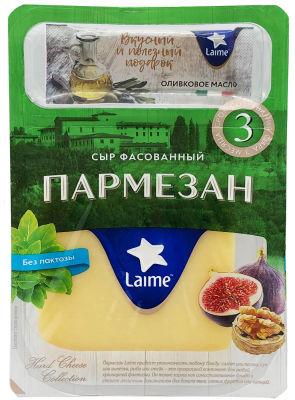 Сыр Laime Пармезан 40% 200г
