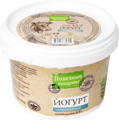 Йогурт Полезные продукты Натуральный 2.5% 450г