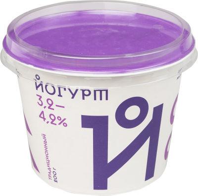 Йогурт Братья Чебурашкины Традиционный 3.2-4.2% 200г