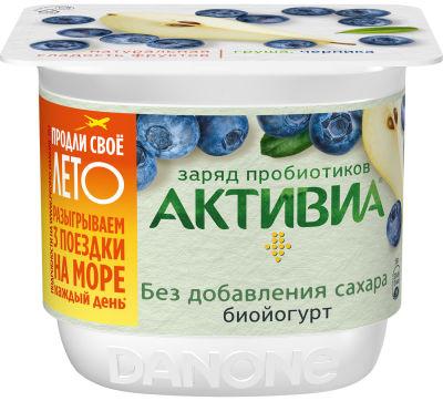 Био йогурт Активиа с черникой и грушей без сахара 2.9% 150г