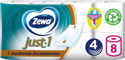 Туалетная бумага Zewa Just.1 8 рулонов 4 слоя