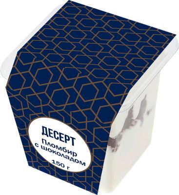 Десерт Шеф Перекресток Пломбир с шоколадом 150г