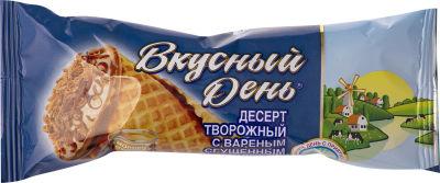 Десерт творожный Вкусный День с вареной сгущенкой 15% 40г