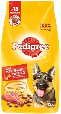 Корм для собак Pedigree для здоровья кожи и шерсти, говядина 13 кг (для крупных пород)