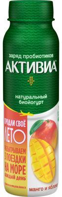 Био йогурт питьевой Активиа с манго и яблоком 2% 260г