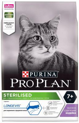 Сухой корм для стерилизованных пожилых кошек Pro Plan Longevis Sterilised 7+ с индейкой 3кг