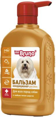 Бальзам-кондиционер Mr. Bruno для собак 350мл
