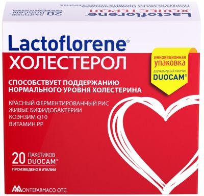 БадLactoflorene® Холестерол 20пак