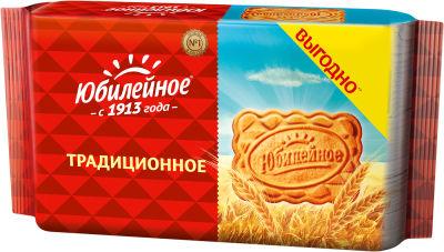 Печенье Юбилейное Традиционное 313г