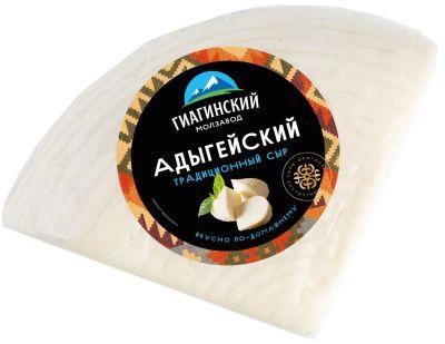Сыр Гиагинский Адыгейский 40% 0.2-0.8кг